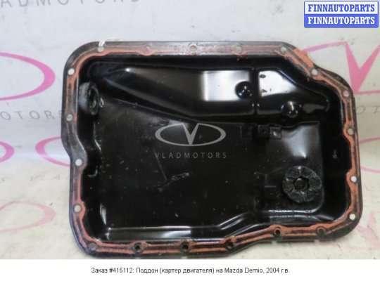 Поддон (картер двигателя) на Mazda Demio II (DY)