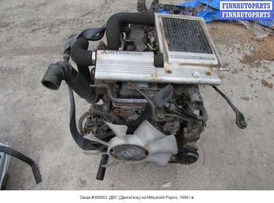 ДВС (Двигатель) на Mitsubishi Pajero II