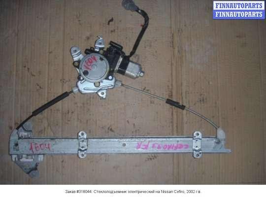 Стеклоподъемник электрический на Nissan Cefiro 33