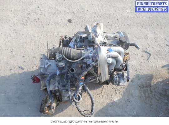 ДВС (Двигатель) на Toyota Starlet III P9