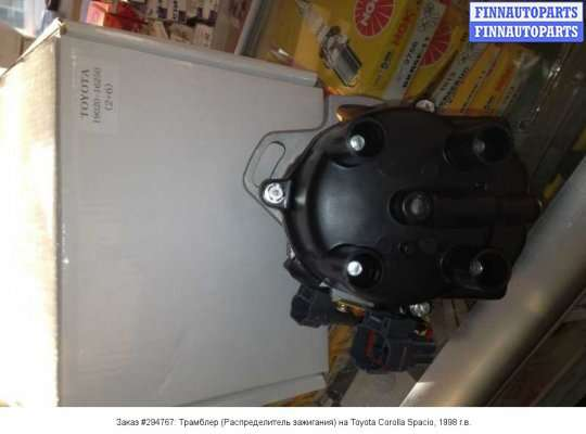 Трамблер (Распределитель зажигания) на Toyota Corolla Spacio AE111N