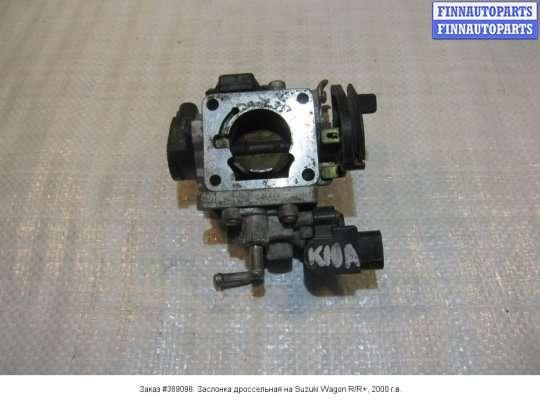 Заслонка дроссельная на Suzuki Wagon R+ (MA63S, MM)