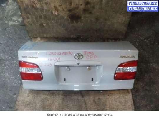 Крышка багажника на Toyota Corolla (E110) (правый руль)