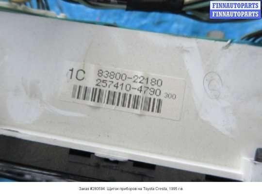 Щиток приборов на Toyota Cresta GX 90
