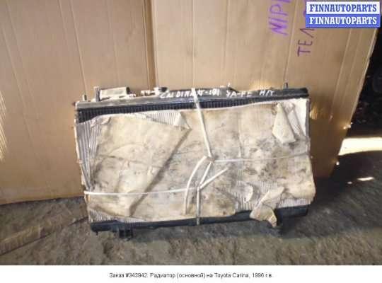 Радиатор (основной) на Toyota Carina E T19