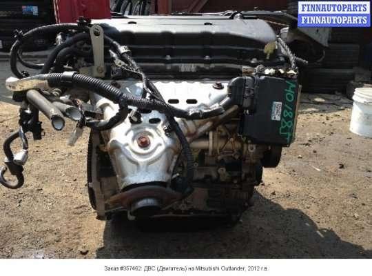 Двигатель (ДВС) 4B12