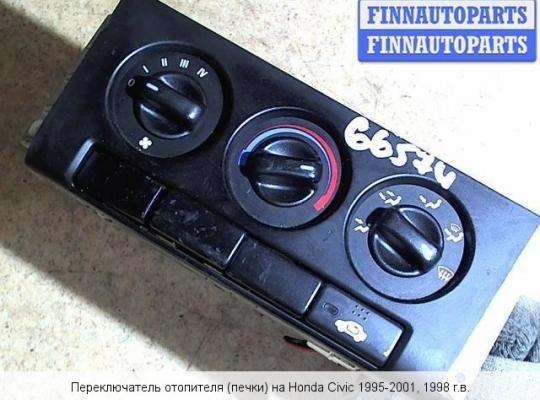 Блок управления печкой на Honda Civic VI (UK) Fastback/Aerodeck (MA, MB, MC)