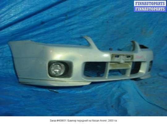 Бампер передний на Nissan Avenir W11