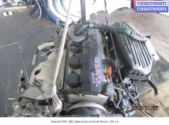 Двигатель (ДВС) D17A2