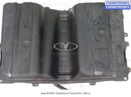 Бензобак на Toyota RAV4 II