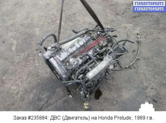 Двигатель (ДВС) B20A5