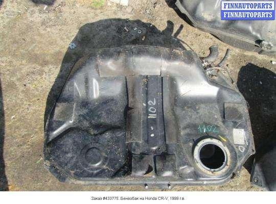 Бензобак на Honda CR-V I (RD)