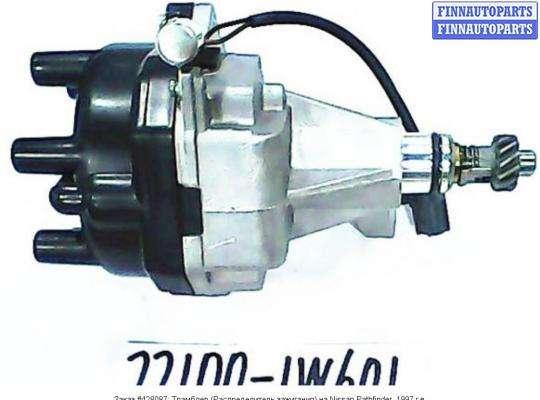 Трамблер (Распределитель зажигания) на Nissan Pathfinder II (R50)