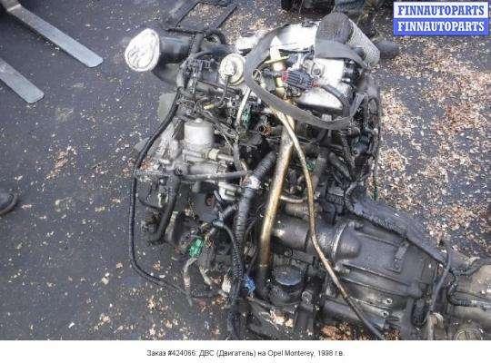 Двигатель (ДВС) 4 JX1