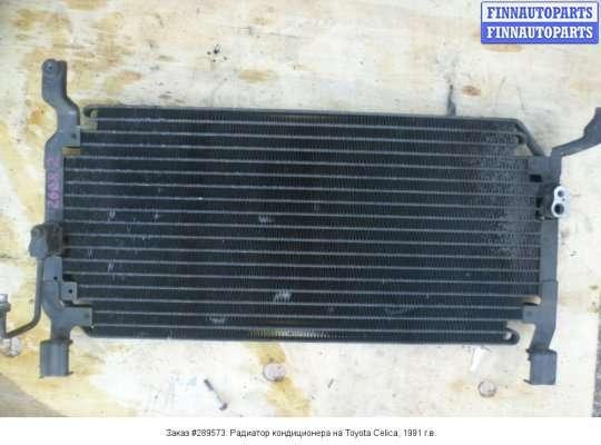 Радиатор кондиционера на Toyota Celica T18