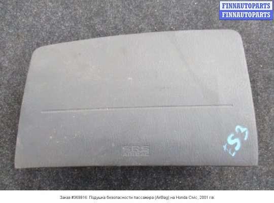 Подушка безопасности пассажира (AirBag) на Honda Civic VI (EJ, EK, EM1)