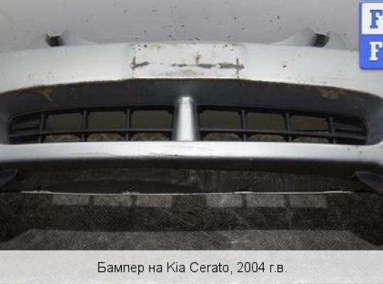Бампер передний на Kia Cerato I