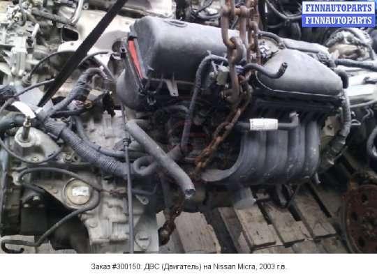 Двигатель (ДВС) CR12DE,CG12DE