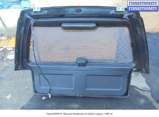 Крышка багажника на Subaru Legacy I (BC, BJ)