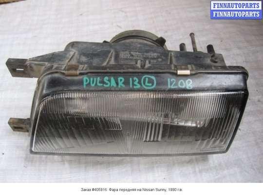 Фара передняя на Nissan Sunny II N13