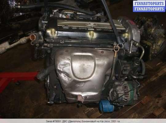 ДВС (Двигатель) на Hyundai Sonata II/III (Y3)