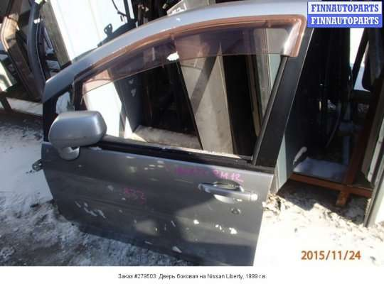 Дверь боковая на Nissan Liberty M12