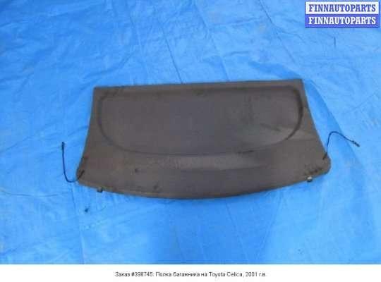 Полка багажника на Toyota Celica T23
