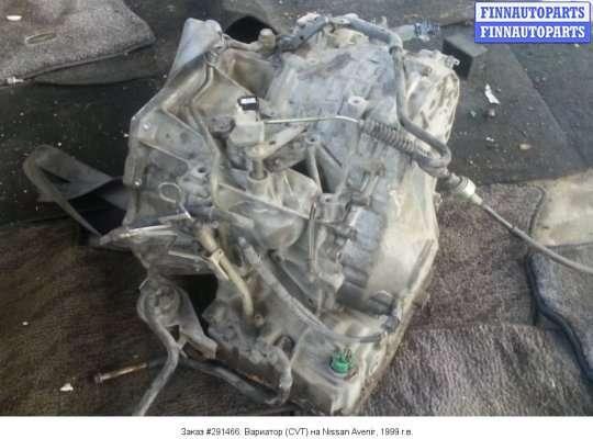 Вариатор (CVT) на Nissan Avenir W11