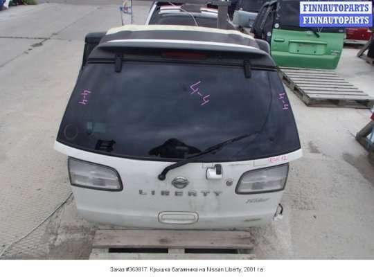 Крышка багажника на Nissan Liberty M12
