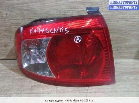 Фонарь крышки багажника на Kia Magentis I