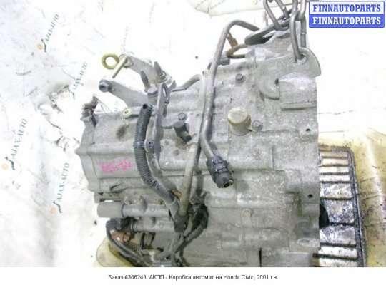 АКПП - Коробка автомат на Honda Civic VI (EJ, EK, EM1)