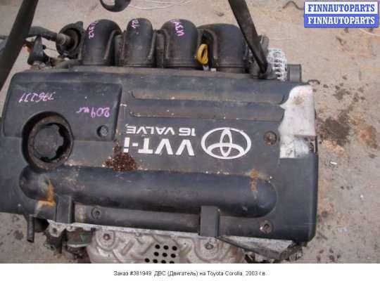 ДВС (Двигатель) на Toyota Corolla Fielder (NZE12)