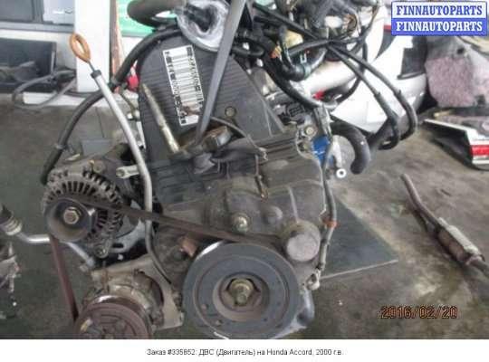 Двигатель (ДВС) F18B2