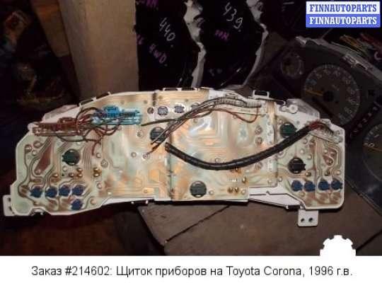 Щиток приборов на Toyota Corona Exiv ST200