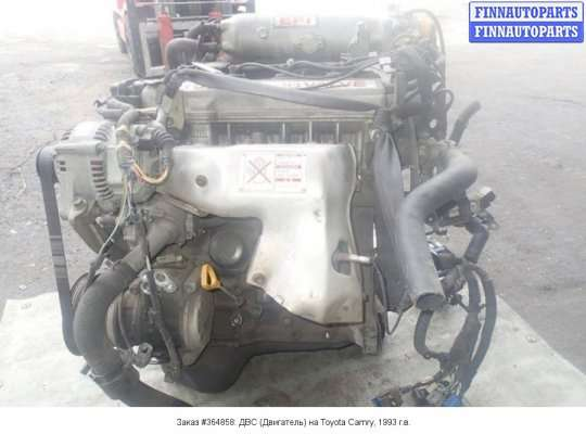 ДВС (Двигатель) на Toyota Camry SV30 (правый руль)