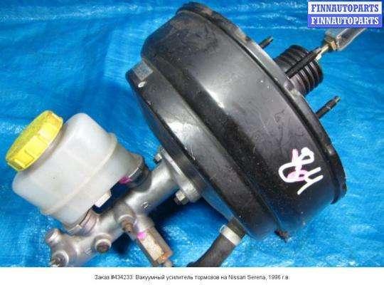 Вакуумный усилитель тормозов на Nissan Serena C23M