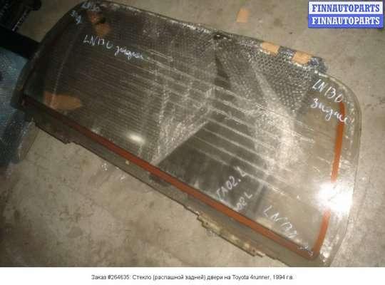 Стекло (распашной задней) двери на Toyota 4runner (N120, N130)