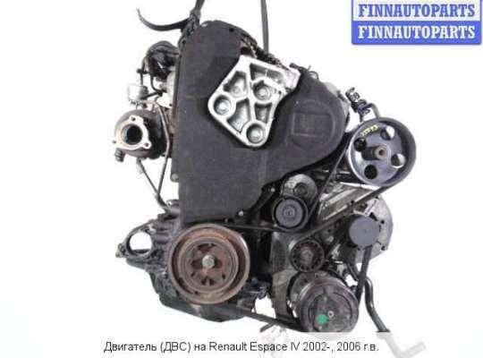 Двигатель (ДВС) F9Q 680,F9Q 820,F9Q 826
