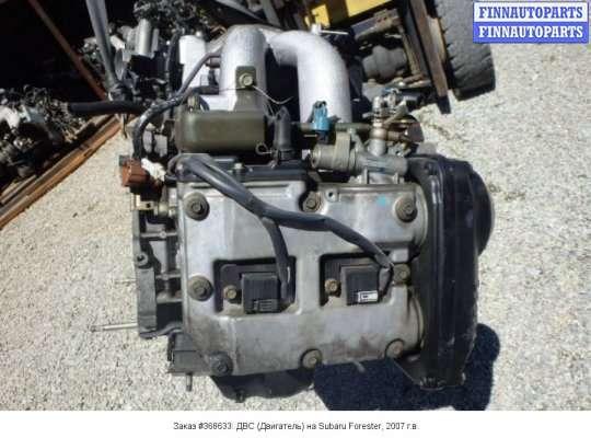 Двигатель (ДВС) EJ204