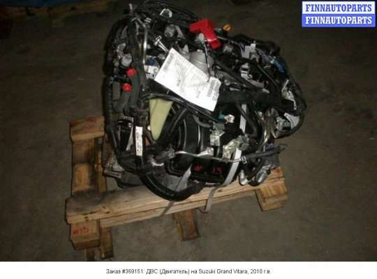ДВС (Двигатель) на Suzuki Grand Vitara II (JT, TD54)