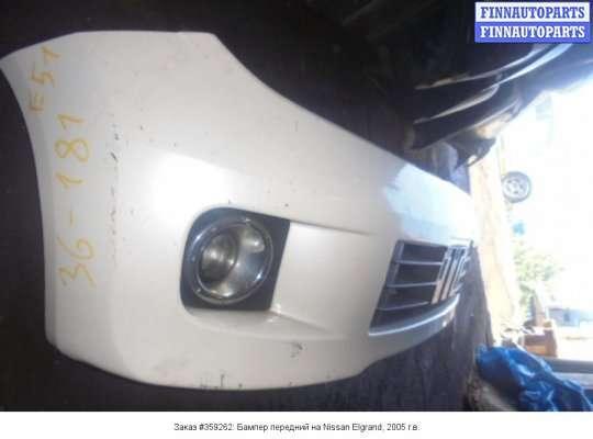 Бампер передний на Nissan Elgrand E51