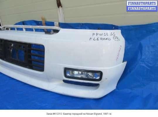 Бампер передний на Nissan Elgrand E50