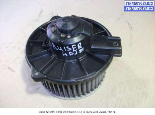 Мотор отопителя (печки) на Toyota Land Cruiser 80