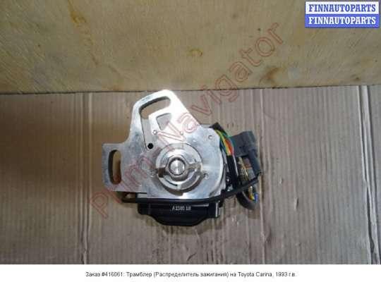 Трамблер (Распределитель зажигания) на Toyota Carina E T19