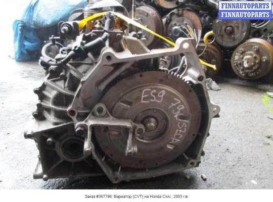 Вариатор (CVT) на Honda Civic VII