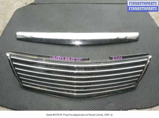 Решетка радиатора на Nissan Liberty M12
