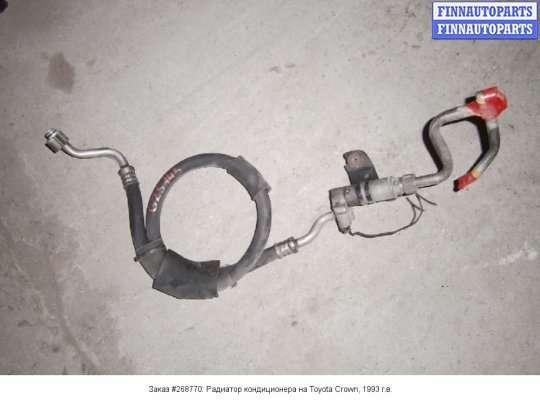 Радиатор кондиционера на Toyota Crown GS140