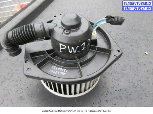 Мотор отопителя (печки) на Nissan Avenir W11