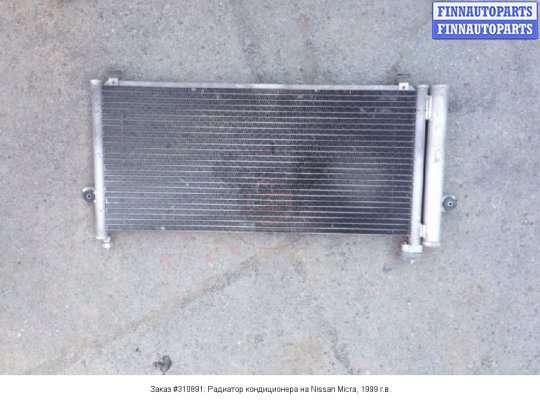Радиатор кондиционера на Nissan Micra (K11)