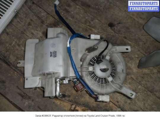 Радиатор отопителя (печки) на Toyota Land Cruiser Prado 90